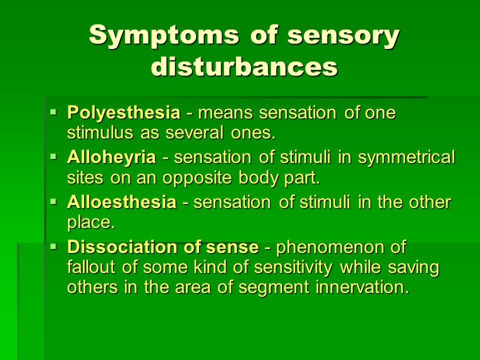 Symptoms of sensory disturbances
