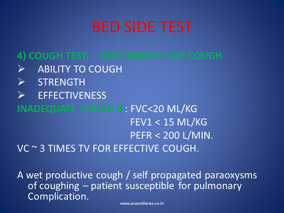 BED SIDE TEST 4) COUGH TEST: DEEP BREATH F/BY COUGH ABILITY TO COUGH