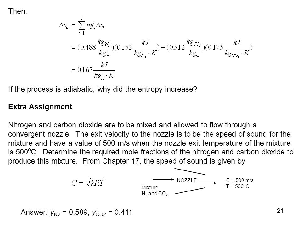 If the process is adiabatic, why did the entropy increase