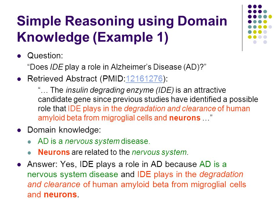 Simple Reasoning using Domain Knowledge (Example 1)