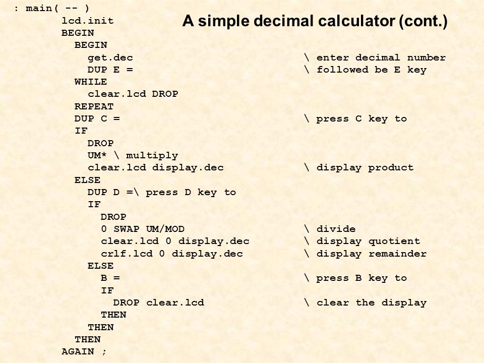 A simple decimal calculator (cont.)