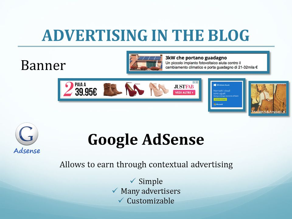 ADVERTISING IN THE BLOG