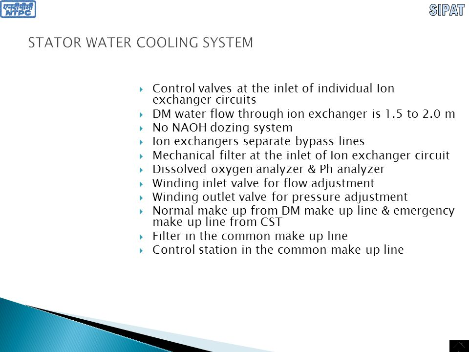 STATOR WATER COOLING SYSTEM