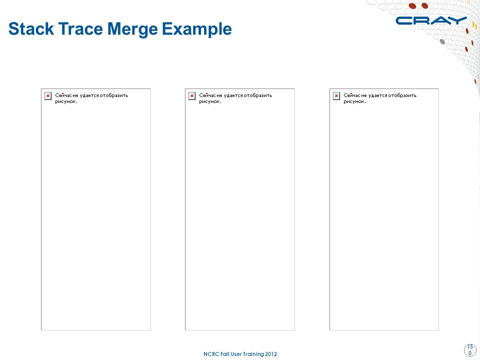 Stack Trace Merge Example