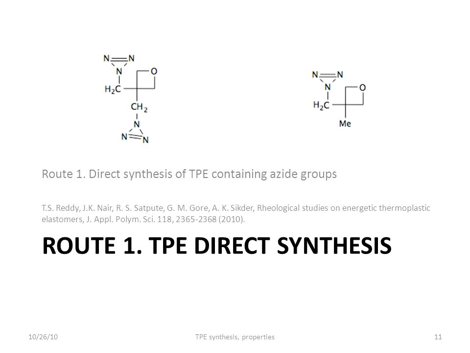 Route 1. TPE direct synthesis