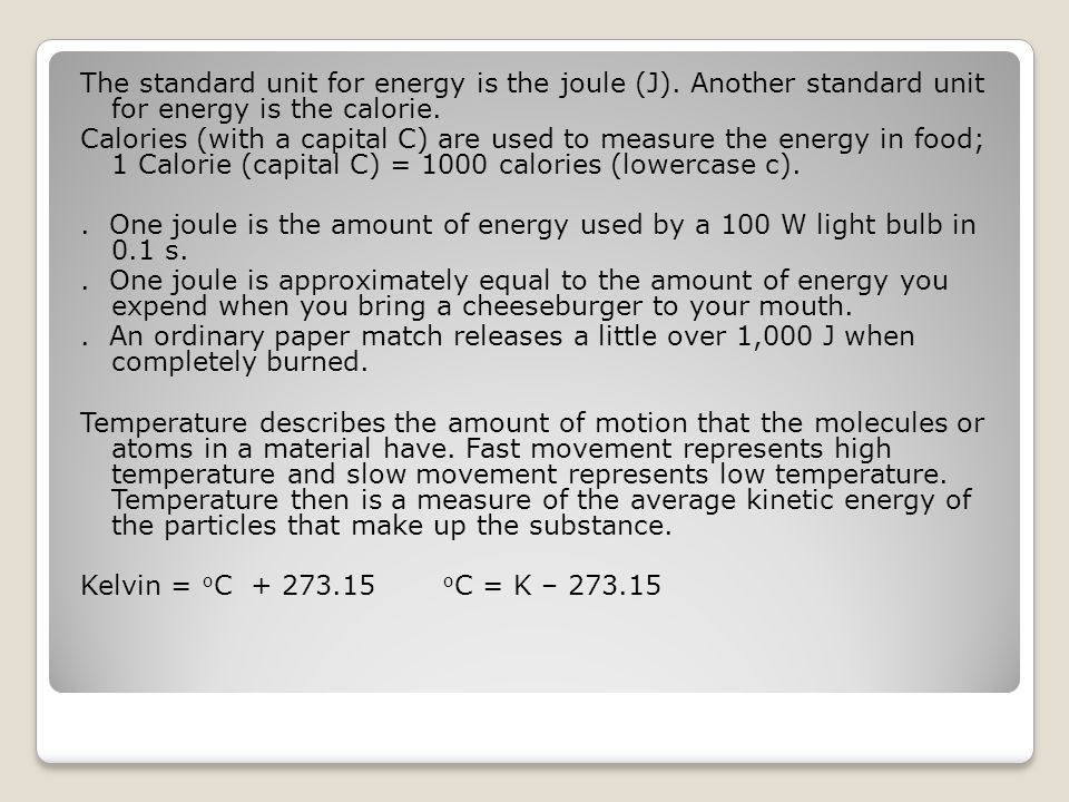 The standard unit for energy is the joule (J)