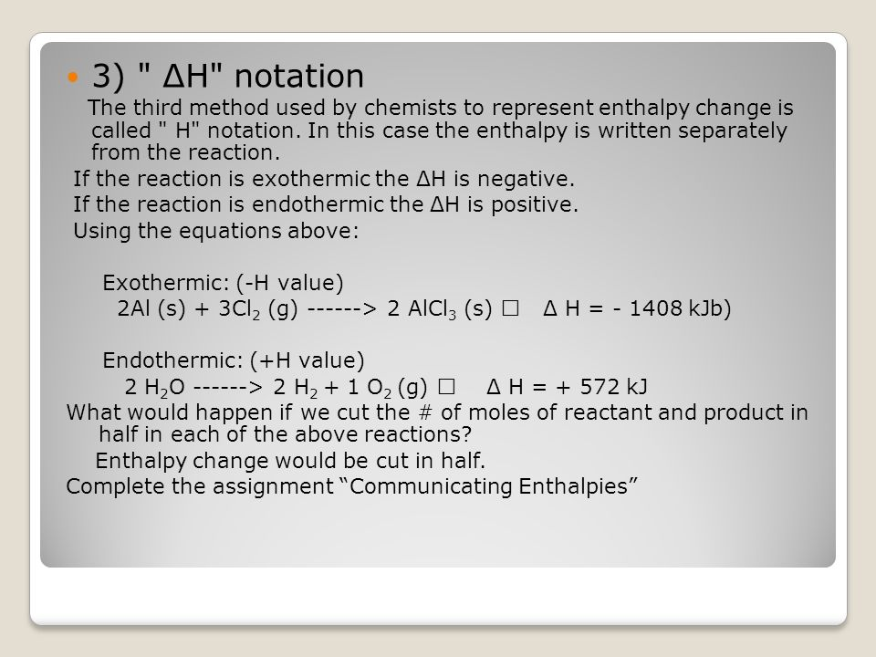 3) ΔH notation