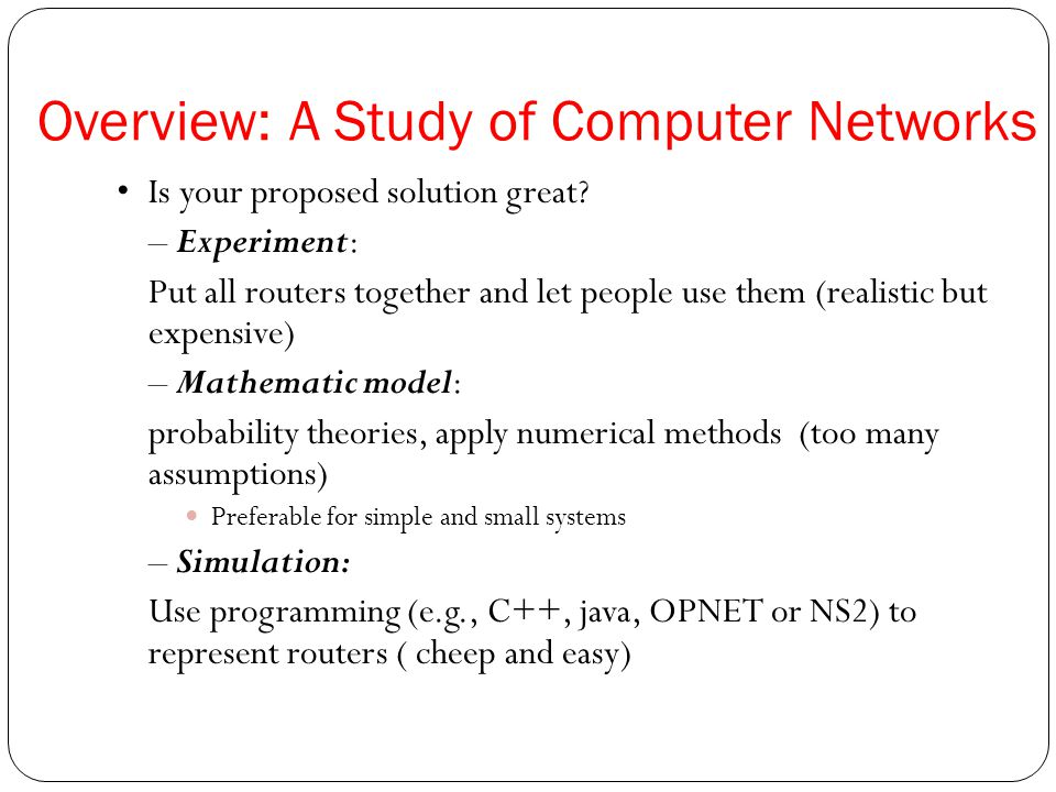 Overview: A Study of Computer Networks