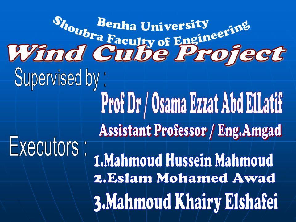 Prof Dr / Osama Ezzat Abd ElLatif