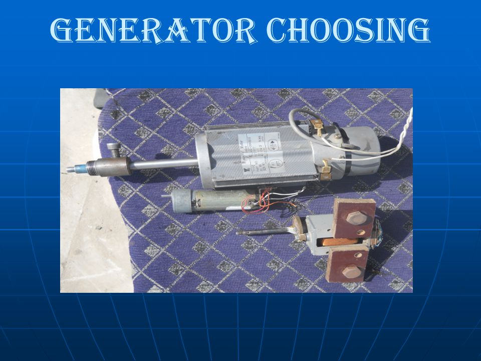 Generator Choosing