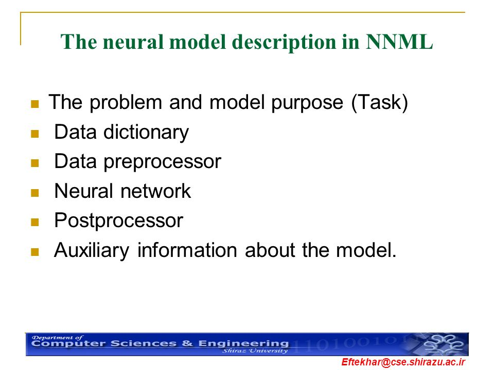 The neural model description in NNML