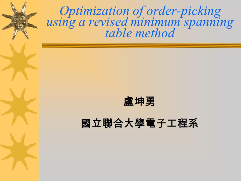 Optimization of order-picking using a revised minimum spanning table method