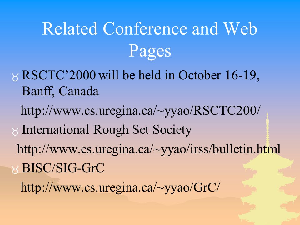 Related Conference and Web Pages
