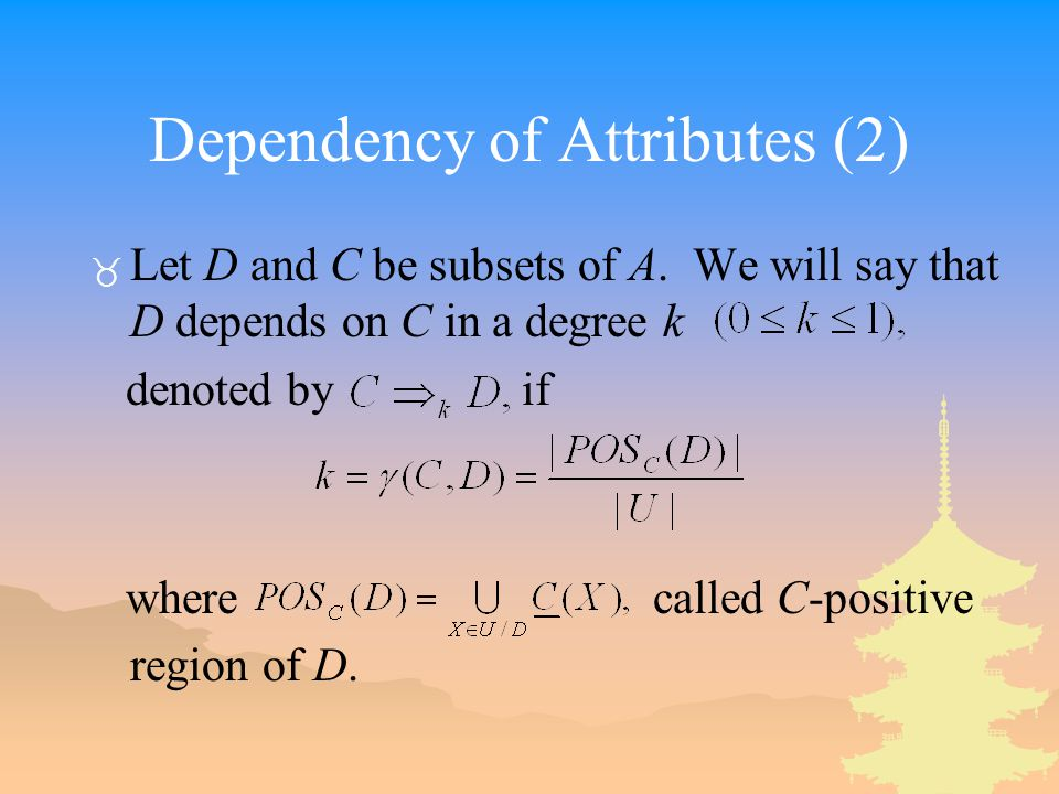 Dependency of Attributes (2)
