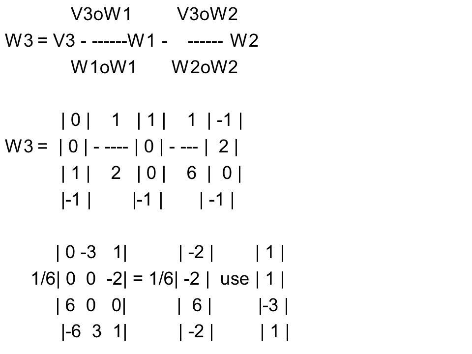 V3oW1 V3oW2 W3 = V3 - ------W1 - ------ W2. W1oW1 W2oW2. | 0 | 1 | 1 | 1 | -1 |