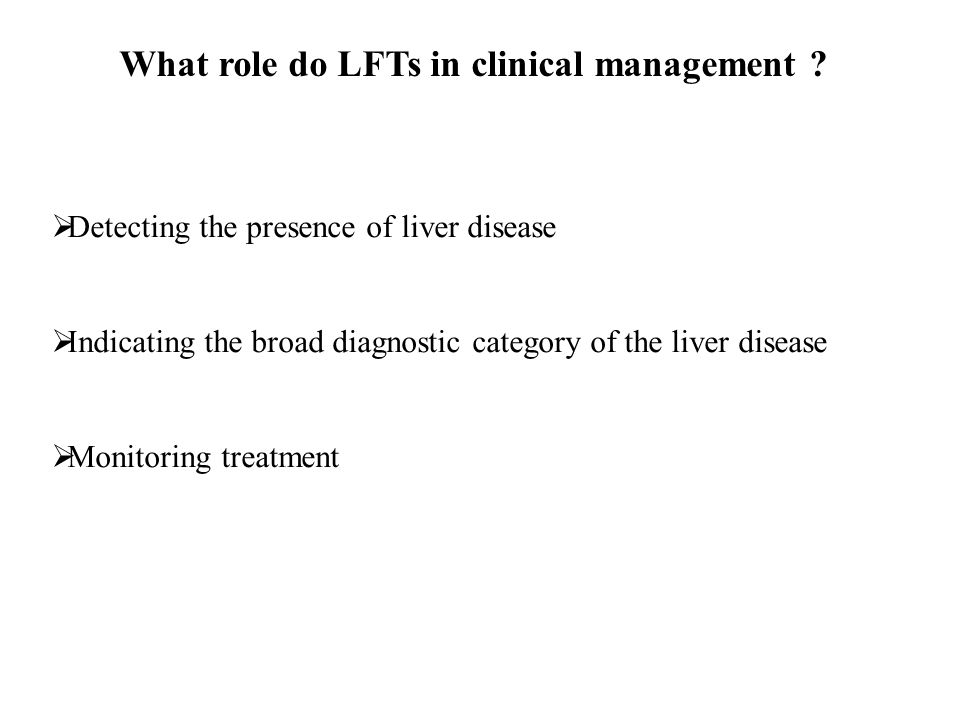 What role do LFTs in clinical management