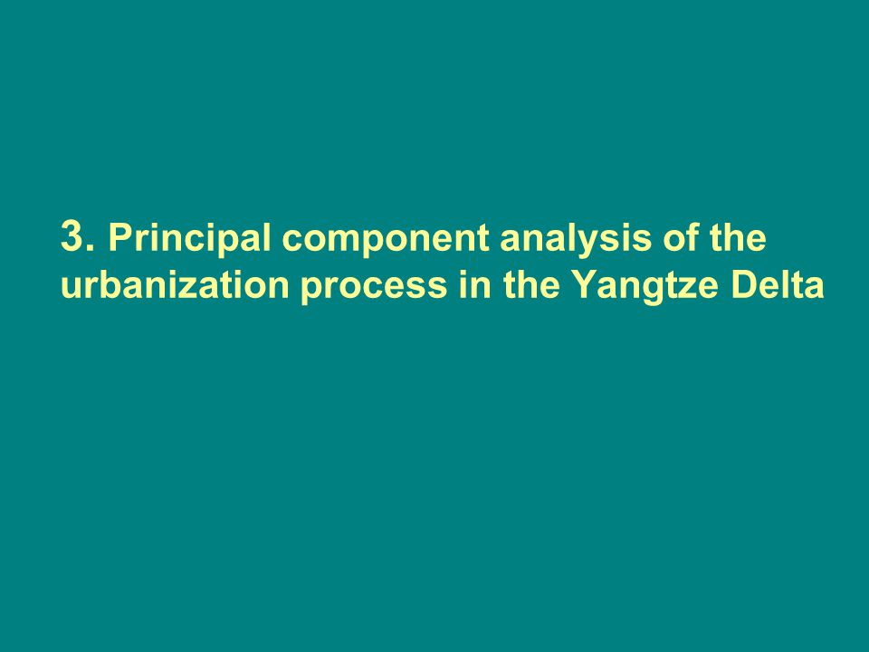 3. Principal component analysis of the urbanization process in the Yangtze Delta