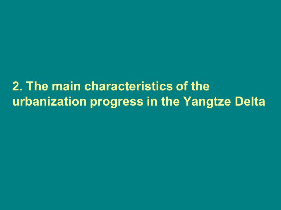 2. The main characteristics of the urbanization progress in the Yangtze Delta