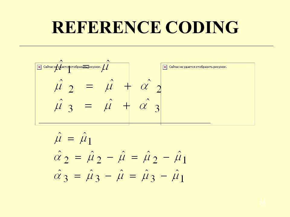REFERENCE CODING