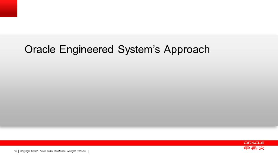 Oracle Engineered System's Approach