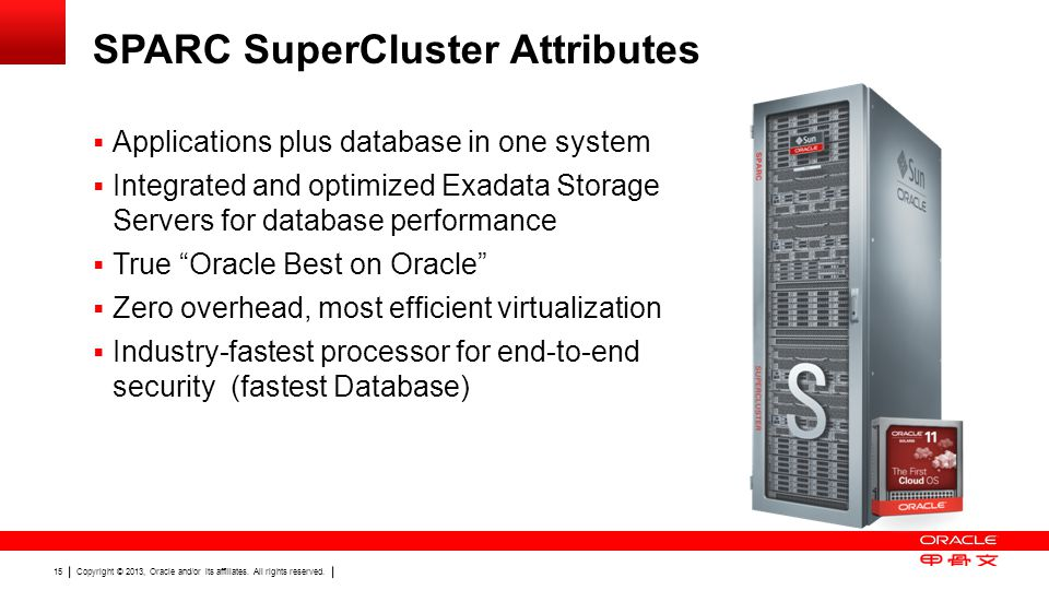 SPARC SuperCluster Attributes