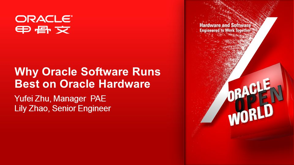 Why Oracle Software Runs Best on Oracle Hardware