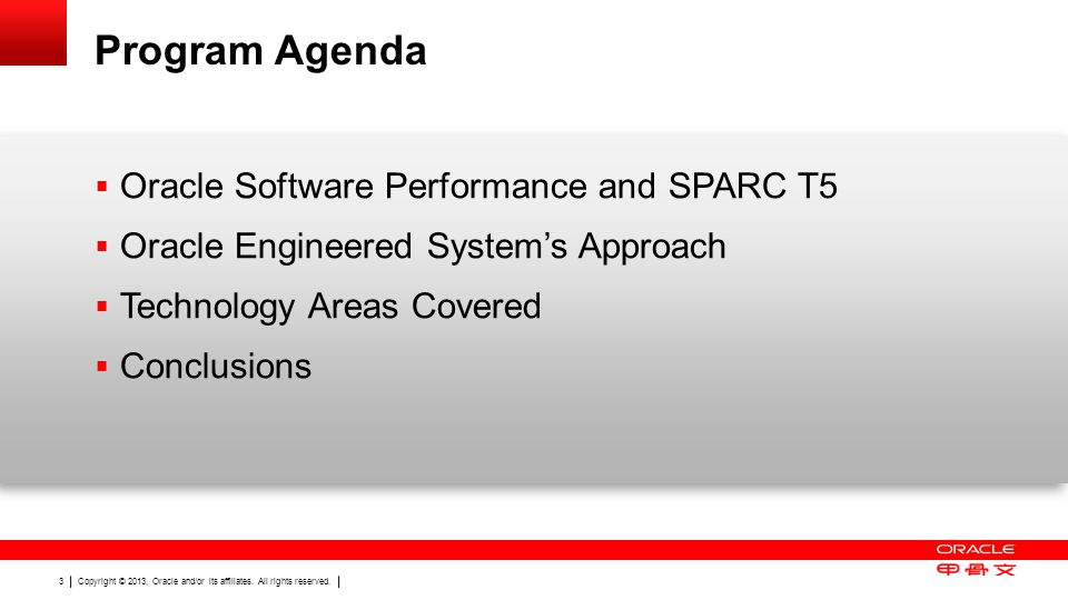 Program Agenda Oracle Software Performance and SPARC T5