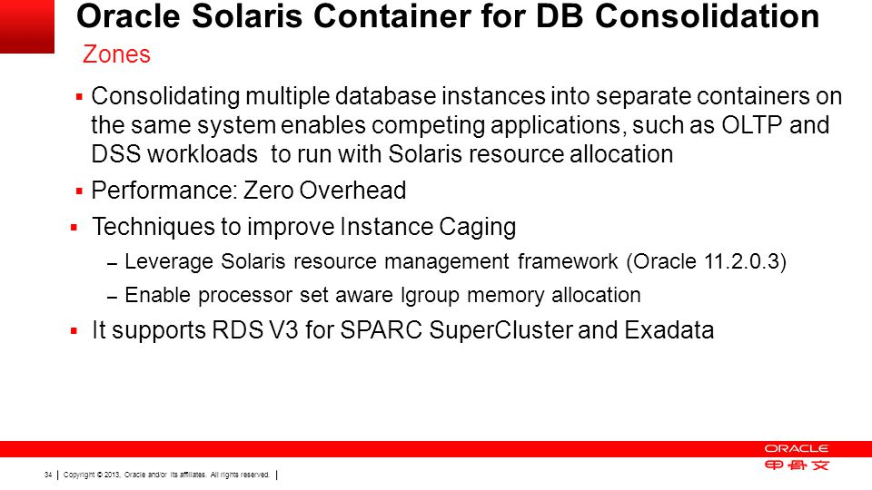 Oracle Solaris Container for DB Consolidation