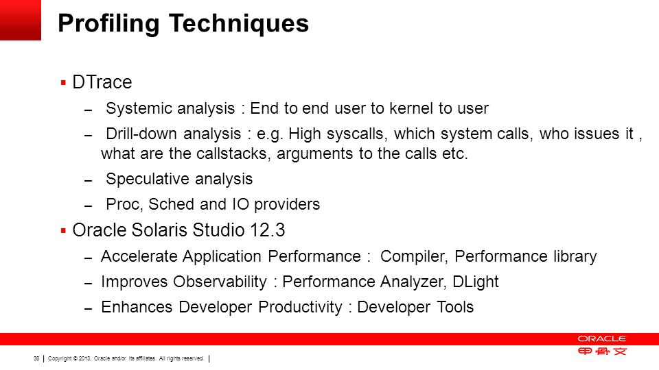 Profiling Techniques DTrace Oracle Solaris Studio 12.3