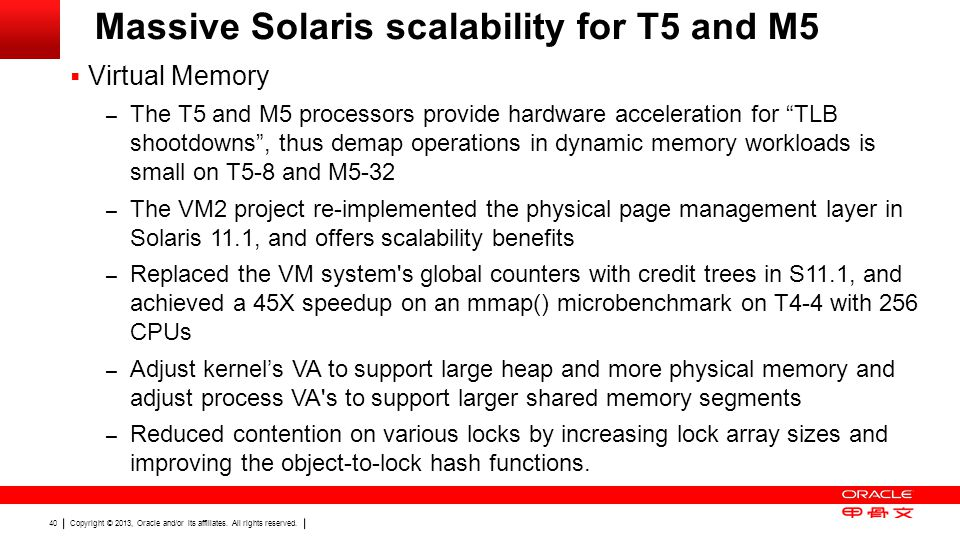 Massive Solaris scalability for T5 and M5
