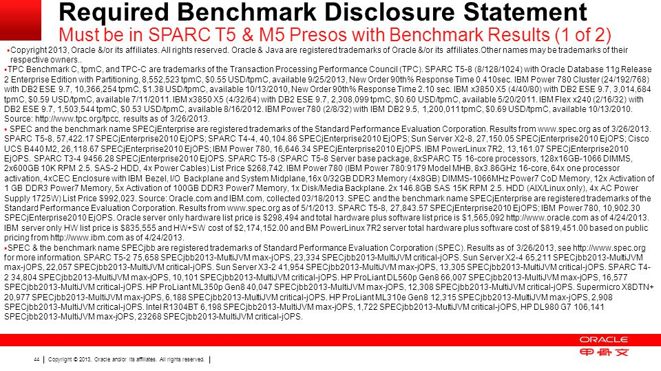 Required Benchmark Disclosure Statement