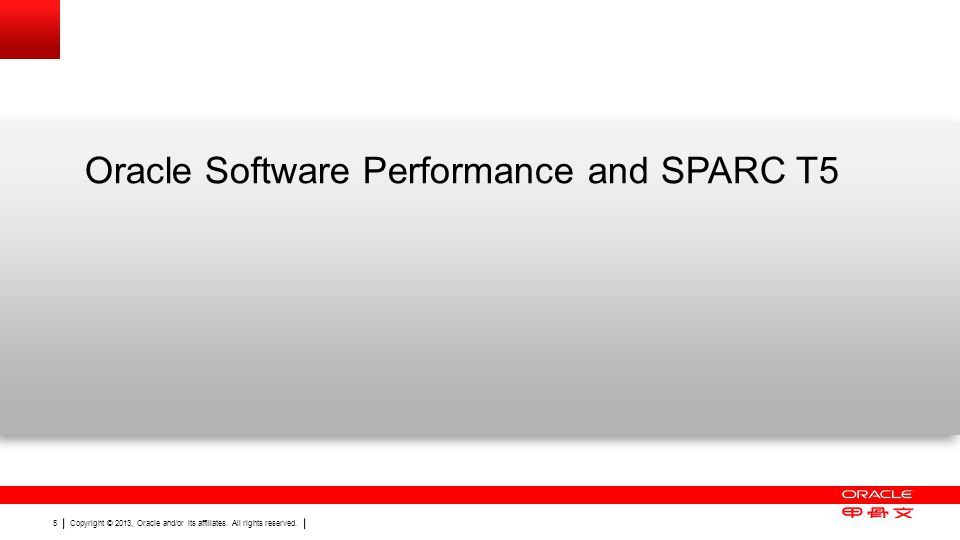 Oracle Software Performance and SPARC T5