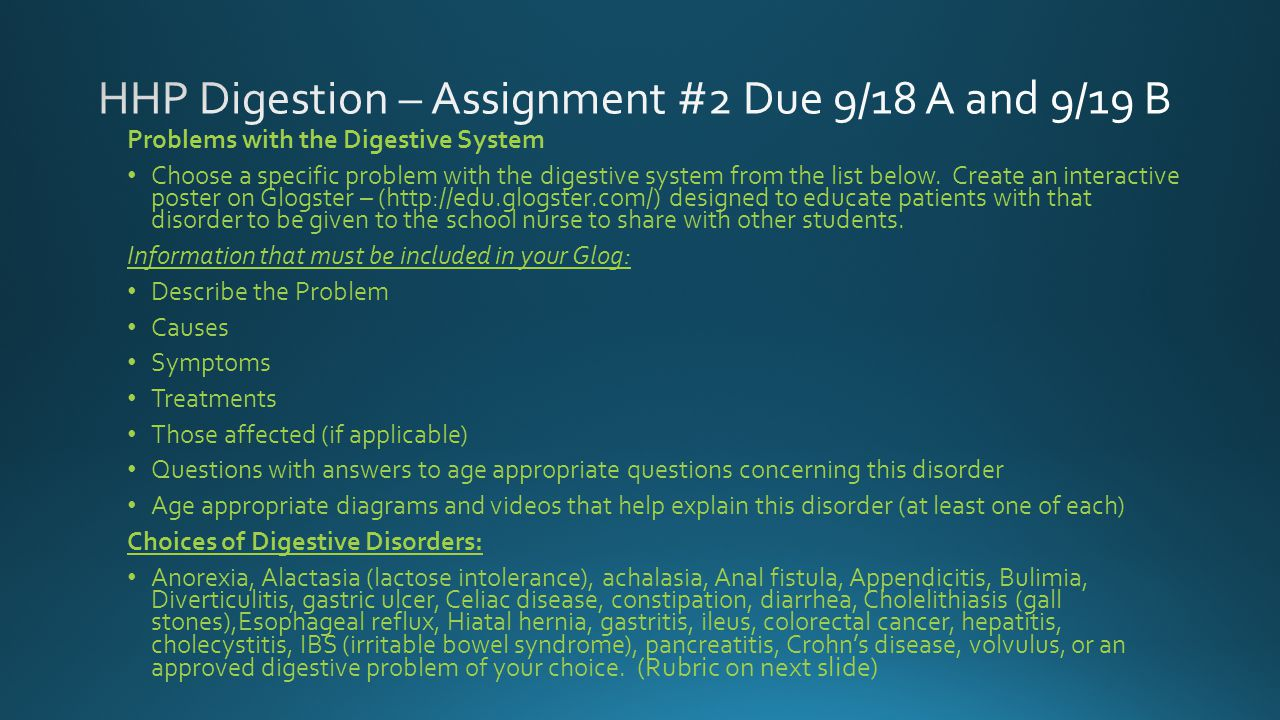 HHP Digestion – Assignment #2 Due 9/18 A and 9/19 B