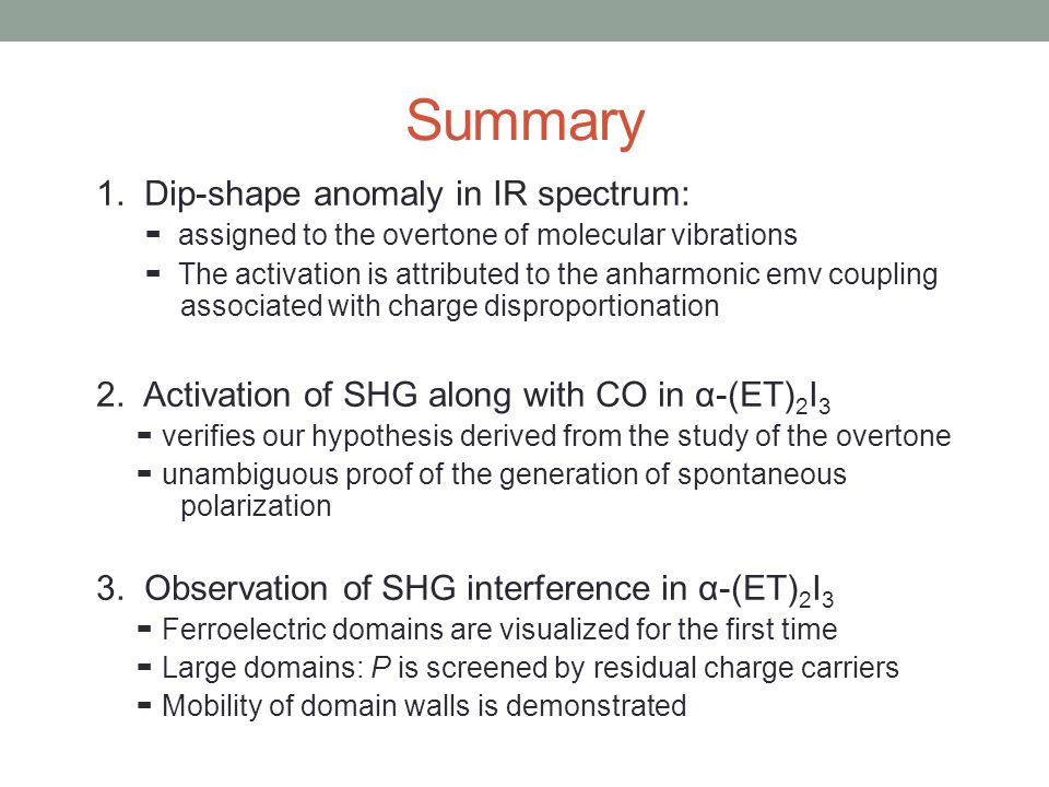 Summary 1. Dip-shape anomaly in IR spectrum: