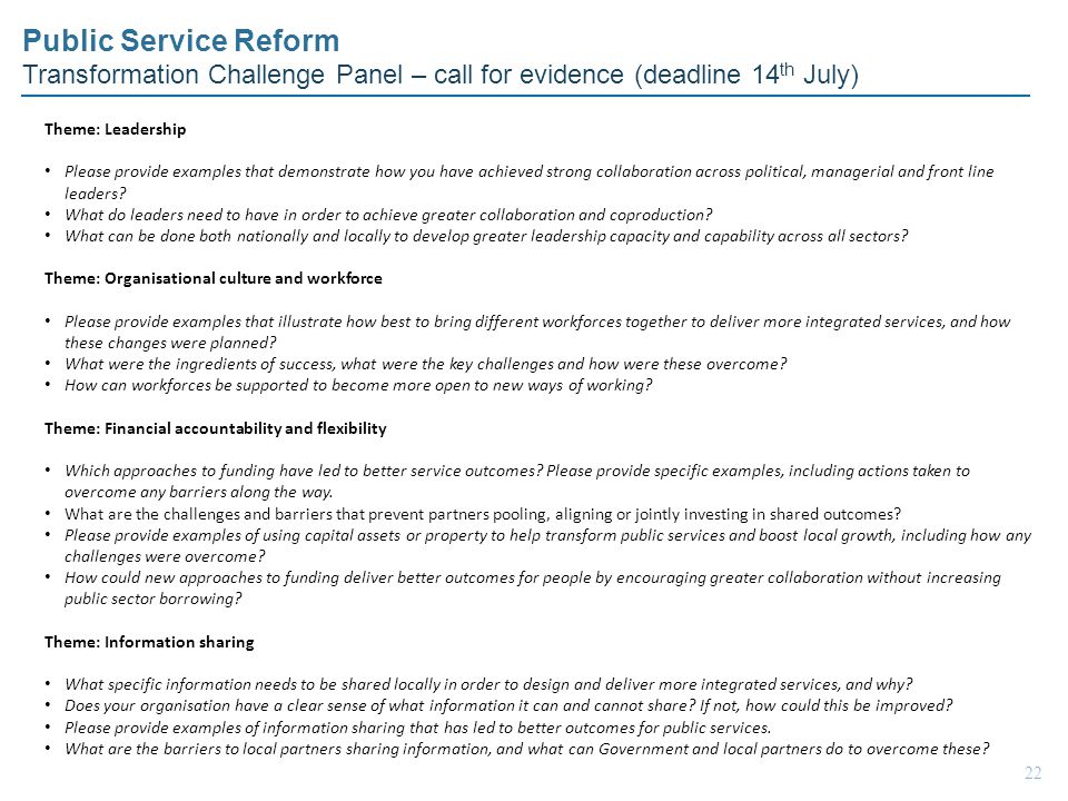 Public Service Reform Transformation Challenge Panel – call for evidence (deadline 14th July)
