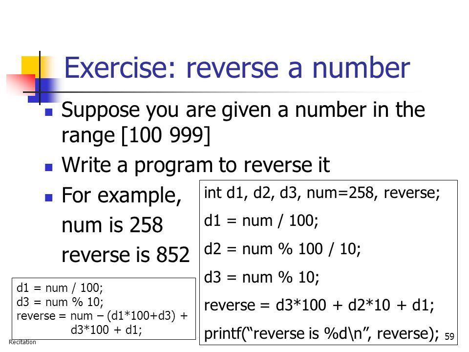 Exercise: reverse a number