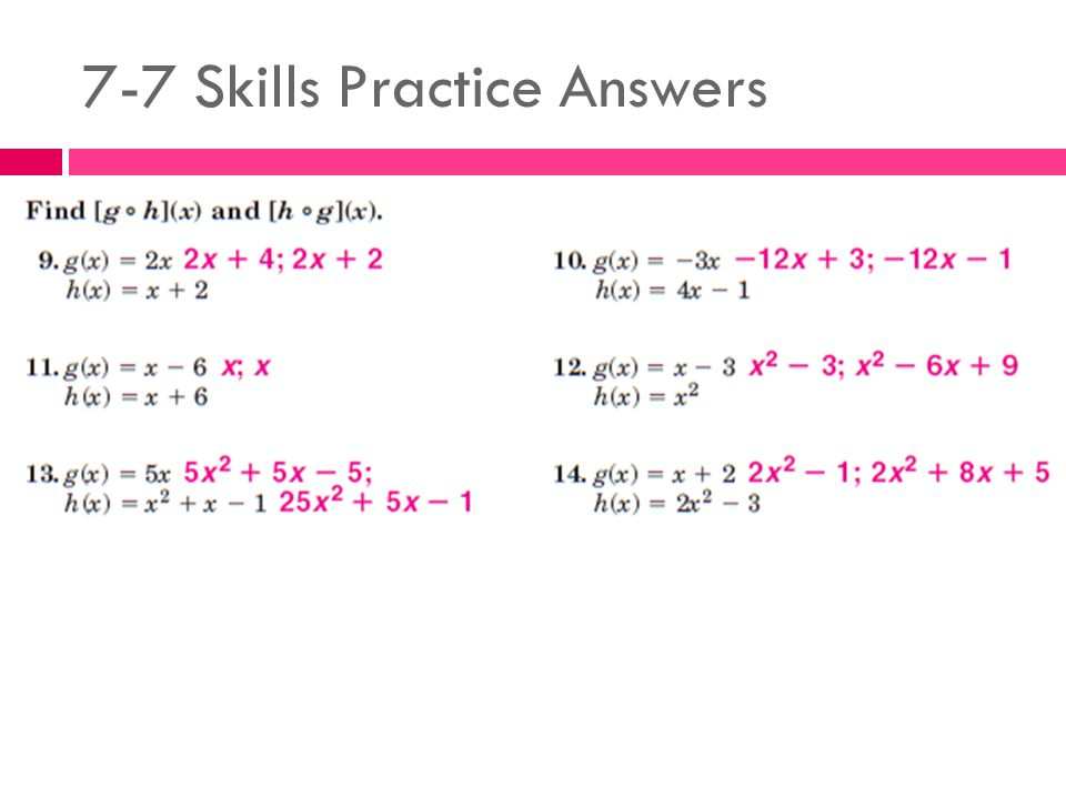 7-7 Skills Practice Answers