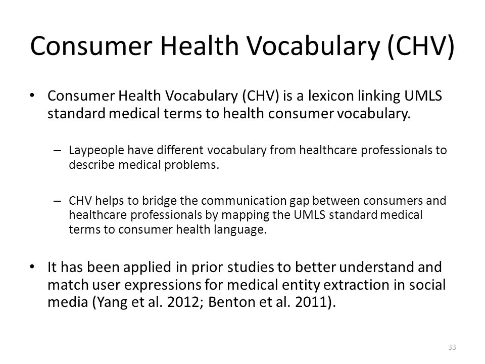 Consumer Health Vocabulary (CHV)