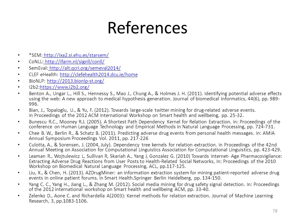 References *SEM: http://ixa2.si.ehu.es/starsem/
