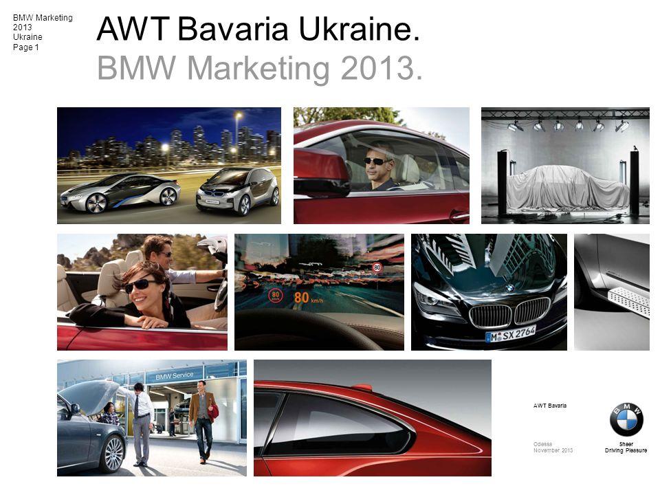 AWT Bavaria Ukraine. BMW Marketing 2013.