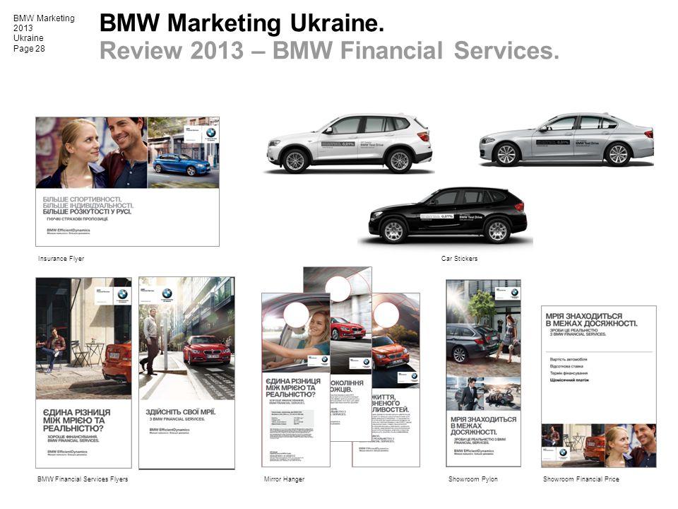 BMW Marketing Ukraine. Review 2013 – BMW Financial Services.