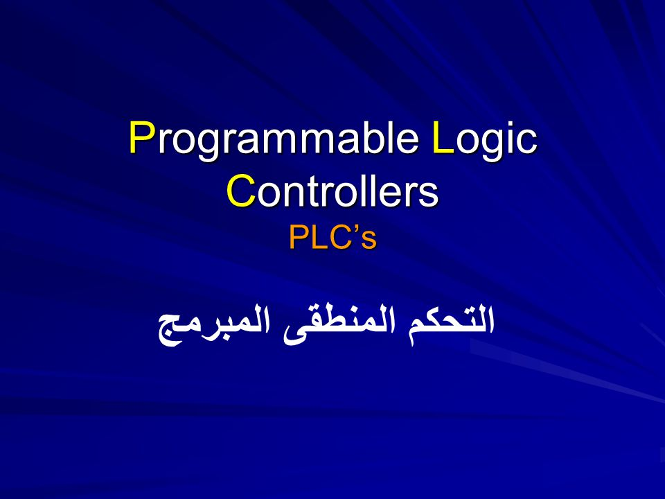 Programmable Logic Controllers PLC's