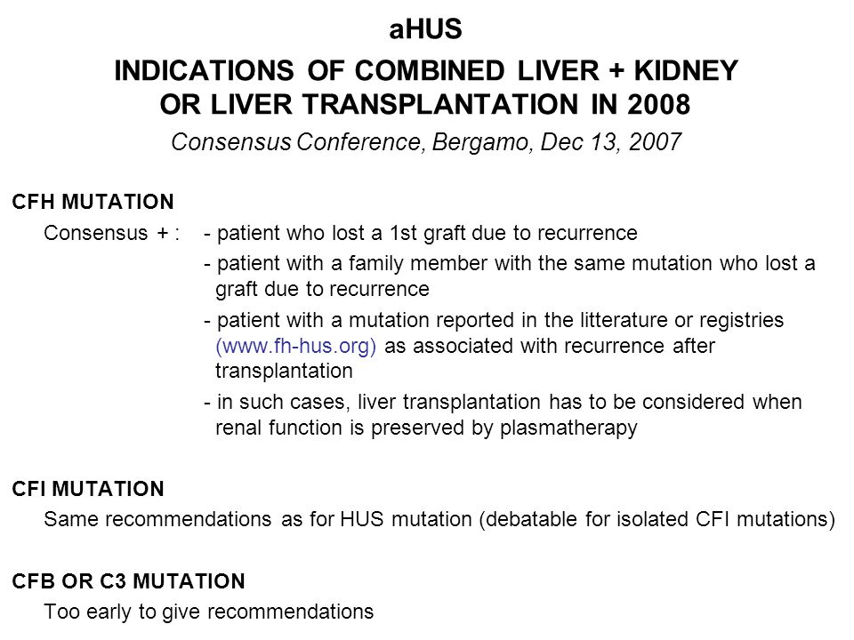 aHUS INDICATIONS OF COMBINED LIVER + KIDNEY OR LIVER TRANSPLANTATION IN 2008 Consensus Conference, Bergamo, Dec 13, 2007