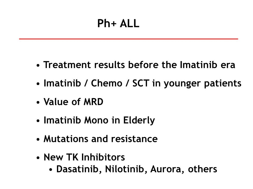Ph+ ALL Treatment results before the Imatinib era