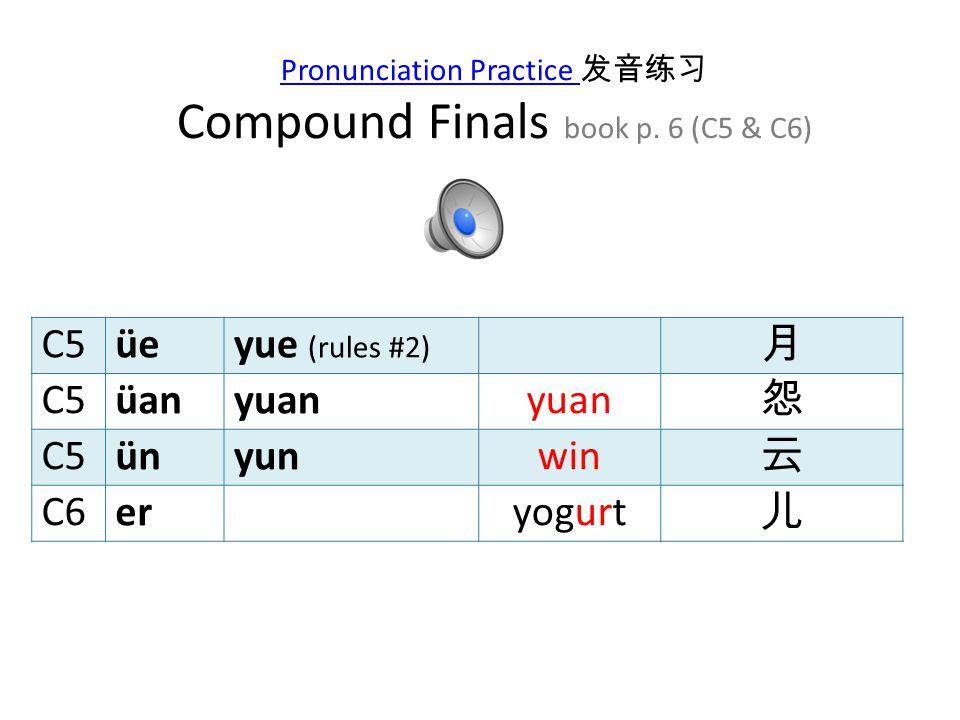 Pronunciation Practice 发音练习 Compound Finals book p. 6 (C5 & C6)