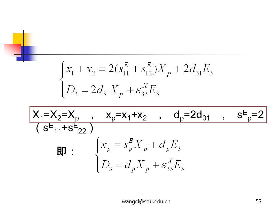 X1=X2=Xp,xp=x1+x2,dp=2d31,sEp=2(sE11+sE22)
