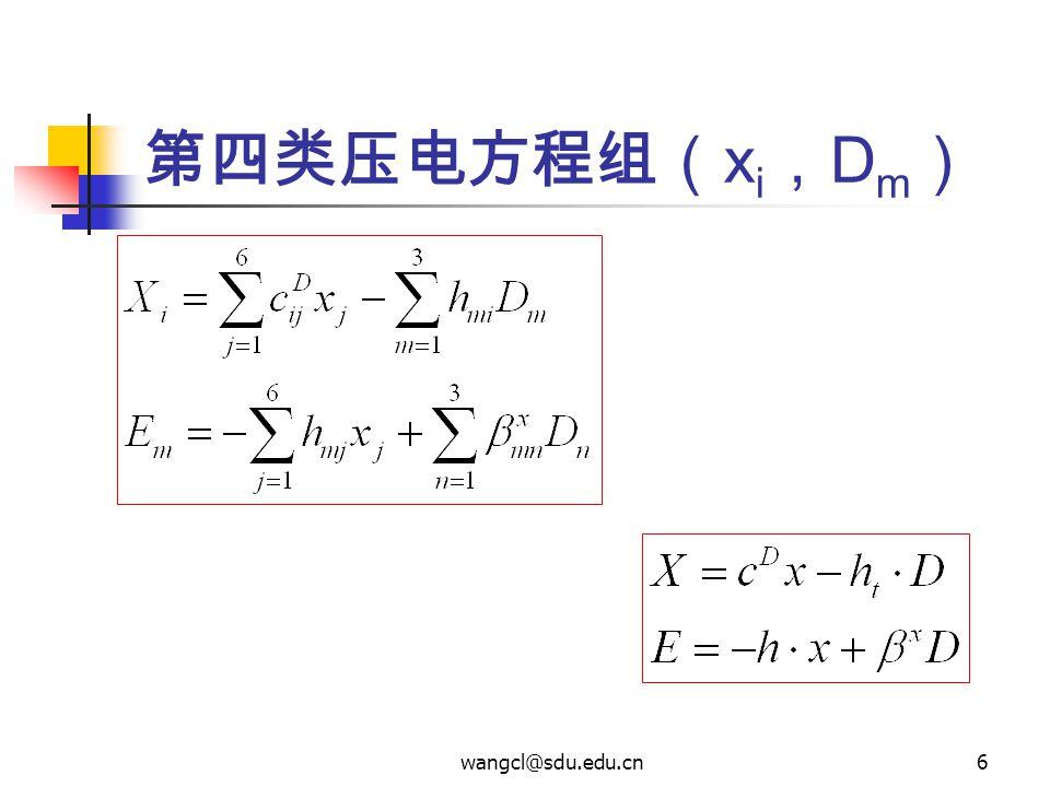 第四类压电方程组(xi,Dm) wangcl@sdu.edu.cn