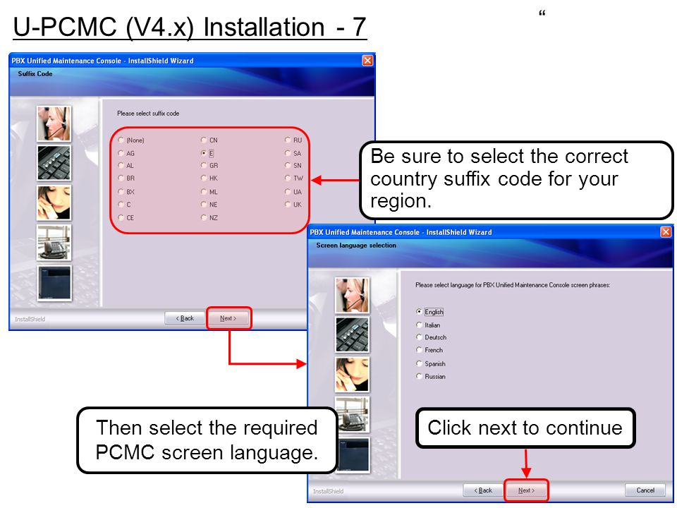 Then select the required PCMC screen language.