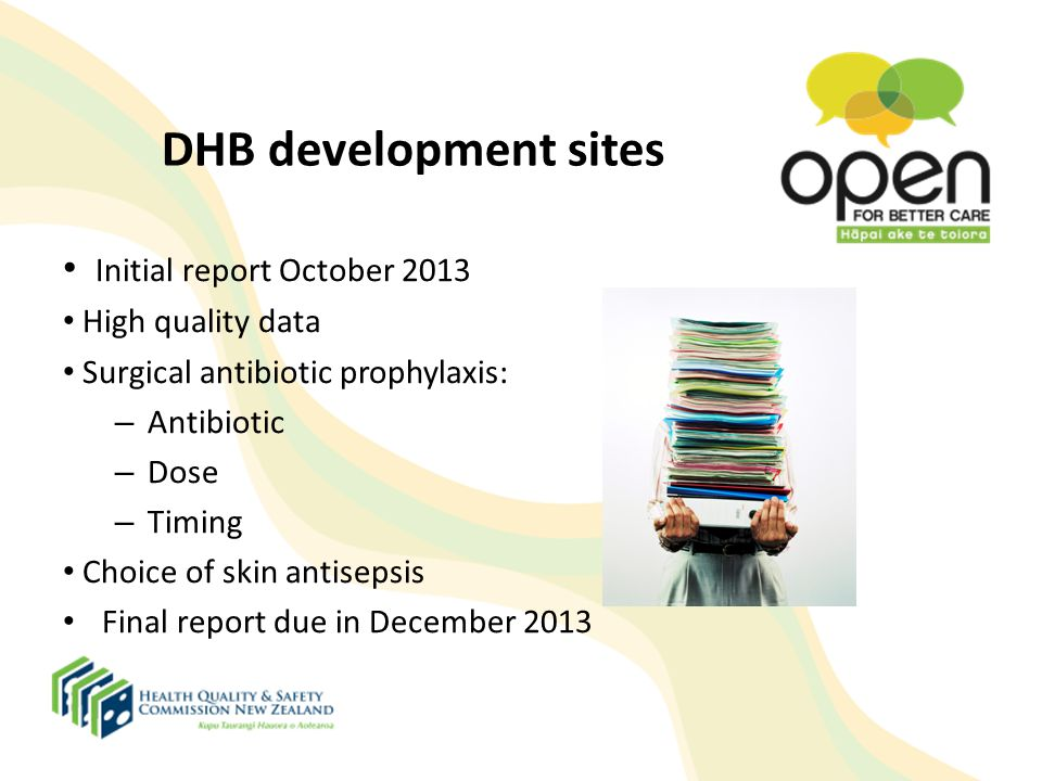 DHB development sites Initial report October 2013 High quality data
