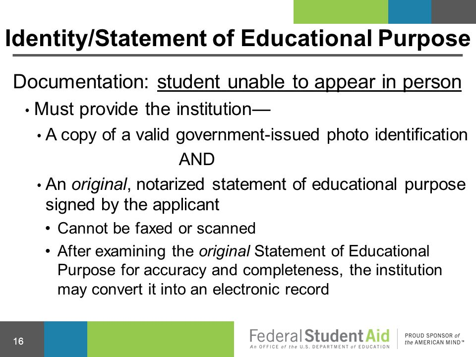 Identity/Statement of Educational Purpose